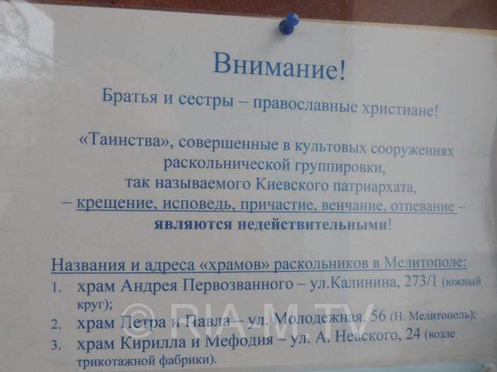 Дать объявление в город мелитополь работа швеей на дому великий новгород свежие вакансии