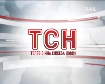 Стс новосибирск новости смотреть онлайн