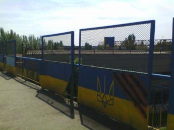 В Мелитополе произошла стычка между Майданом и Антимайданом. Стреляли