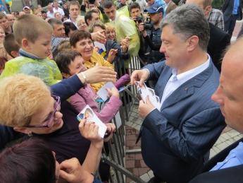 Визит Порошенко в Мелитополь  обошелся без провокаций