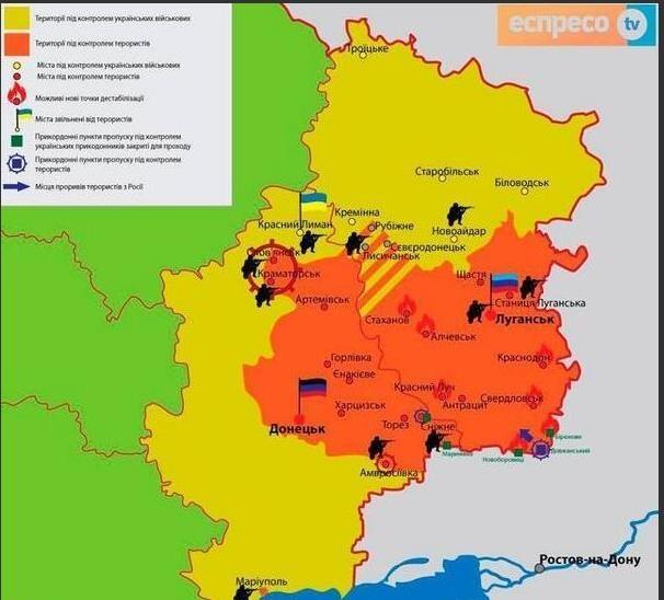 Главные новости в россии яндекс прогноз погоды в орле