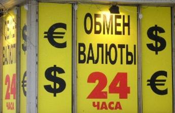 Вклады в банке ВТБ 24  проценты и условия по вкладам