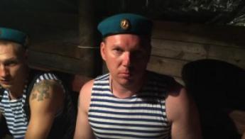 Амнистии для тех, кто совершил преступления против человечности на Донбассе, не будет, - Гройсман - Цензор.НЕТ 4870
