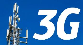 До Мелитополя дошел 3G