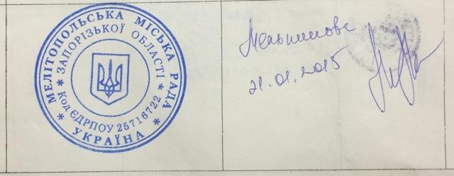 украинские печати картинки больного