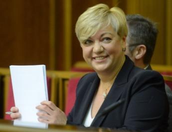 Новости выплаты за рождение в украине