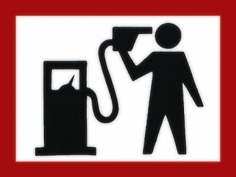 Картинки по запросу Юристи на підставі журналістського розслідування змусили комунальників знизити ціну бензину