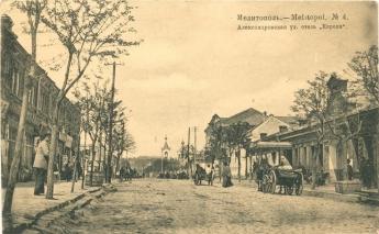 Страницы истории. Город, который появился вокруг шинка