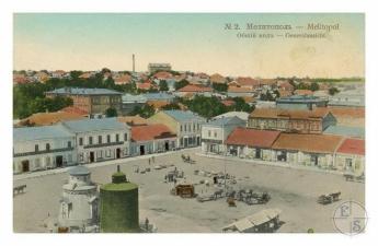 Страницы истории. Мелитополь славился ярмарками и промышленностью (фото)