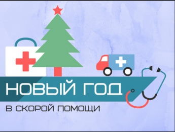 Официальный сайт налоговой мелитополь бесплатный движок для сайта php скачать