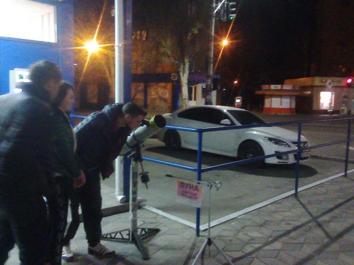 В Запорожской области продавали Луну (ФОТО)