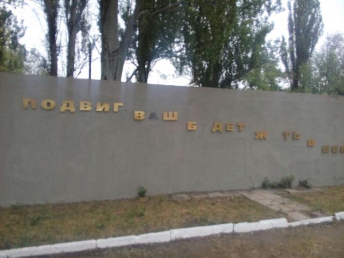 Ананисты любители на улице фото 754-148