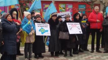 Мелитополь присоединился к всеукраинской акции 'Крым-это Украина!'