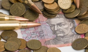 Запорожцы заплатили почти 43 миллиона гривен военного сбора b9ae10a15b6a4