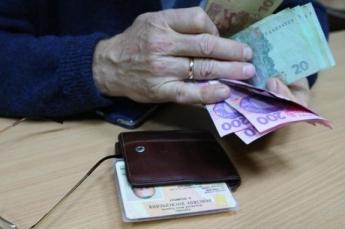 Кто получит 2400 грн. к пенсии разъяснили в пенсионном фонде ddf7cc45b5668