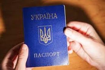 В ломбарде нужен паспорт зачем часовой ломбард lontime