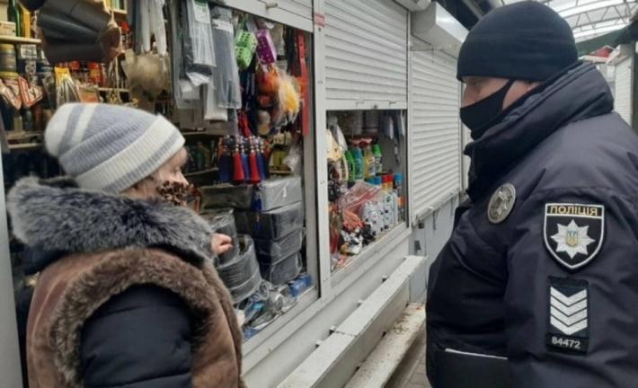 """В Мелитополе покупатель сдал полиции продавца, у которого купил """"запрещенный"""" товар (фото)"""
