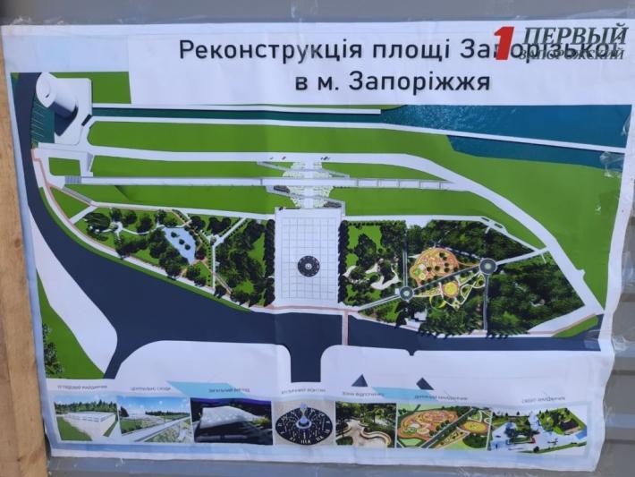 Стало известно, как будет выглядеть площадь Запорожская после реконструкции, – ФОТО