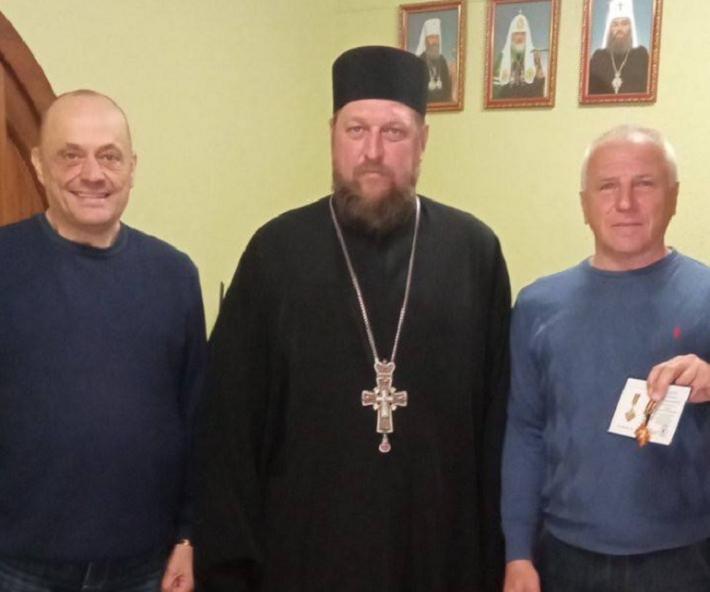 Мелитопольский священник получил орден (фото)