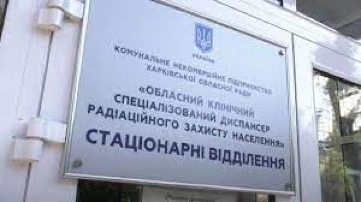 """Коронавирус """"закончился"""": в Харькове закрывают ковидное отделение, а медиков без выплат отправляют в """"отпуска"""""""