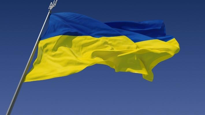На Хортице установят огромный флаг Украины на самом высоком флагштоке  (фото) - ria-m.tv